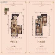 圣拉斐尔小镇东区3室2厅3卫125平方米户型图