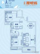 郑西理想城2室2厅1卫86平方米户型图