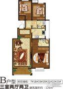 润泓・星林郡3室2厅2卫126平方米户型图