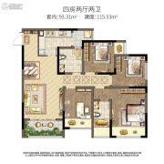 西永9号4室2厅2卫93平方米户型图