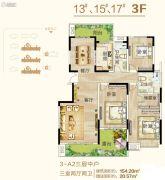 御翠园3室2厅2卫154平方米户型图