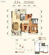 同创金色明天2室2厅2卫97平方米户型图