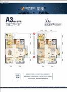 联投金色港湾星座3室2厅1卫63平方米户型图