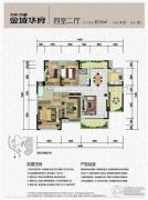 万科大都会4室2厅2卫0平方米户型图