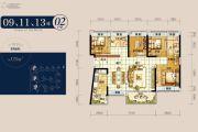 龙光玖龙湾4室2厅2卫135平方米户型图