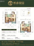 怡泰家园2室2厅2卫107--108平方米户型图