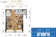 保利锦江里2室1厅1卫63平方米户型图