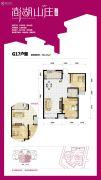 金桥澎湖山庄2室2厅1卫90平方米户型图