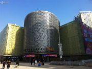 红星国际广场外景图