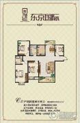 东京国际4室2厅2卫159平方米户型图