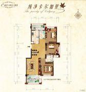 益通・枫情尚城3室2厅2卫106平方米户型图