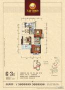 天湖御林湾2室2厅1卫94平方米户型图