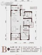 华商国际・美国城3室2厅2卫107平方米户型图