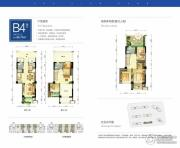 金帝・中洲滨海城2室2厅2卫0平方米户型图