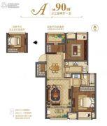 新城招商香溪源3室2厅1卫90平方米户型图