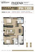 金陵凤栖园2室2厅2卫130平方米户型图