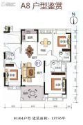 尚城雅苑3室3厅2卫137平方米户型图