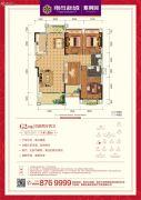 雨母新城二期・紫荆园4室2厅2卫141平方米户型图