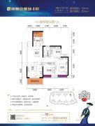 西粤京基城四期3室2厅1卫97平方米户型图