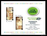鹏欣一品漫城五期前滩尚城3室2厅2卫0平方米户型图