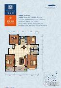 悦澜山4室2厅2卫152平方米户型图