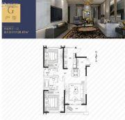 万丽骊宫2室2厅1卫126平方米户型图