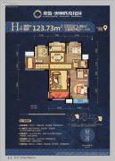 奥林匹克花园3室2厅2卫123平方米户型图