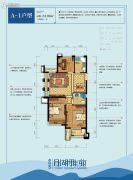月湖雅苑3室2厅1卫100平方米户型图