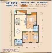 阳光新天地3室2厅1卫99平方米户型图