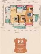 埠上桃源3室2厅2卫138平方米户型图
