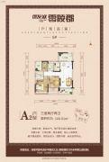 创发城・零陵郡3室2厅2卫100平方米户型图