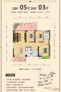 翡翠湾花园3室2厅2卫124平方米户型图