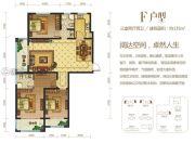 建业春天里3室2厅2卫135平方米户型图