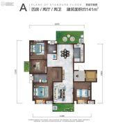 万科理想城4室2厅2卫141平方米户型图