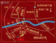 碧桂园凤凰城交通图