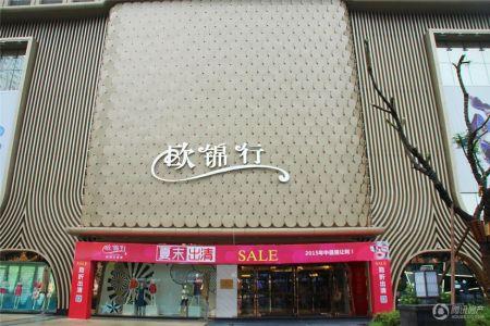 北京华联购物中心