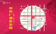 中央广场交通图
