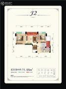 力创天籁福2室2厅1卫71平方米户型图