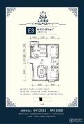 云水清园2室2厅1卫83--100平方米户型图