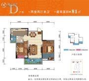 中房芳华美地2室2厅1卫81平方米户型图