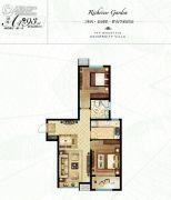 三箭・瑞景苑2室2厅1卫93平方米户型图
