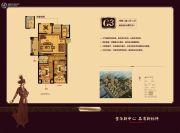 巨龙紫金玉澜2室2厅2卫89平方米户型图