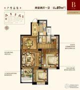 爱家华城2室2厅1卫87平方米户型图