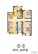 溪苑兰亭2室2厅1卫90平方米户型图