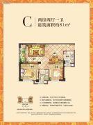 联发・欣悦湾2室2厅1卫81平方米户型图