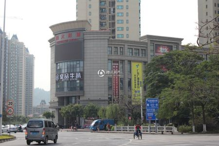 鸿福・翰城