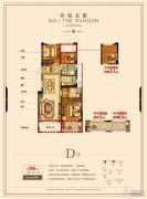 锦成・壹号公馆3室2厅2卫105平方米户型图