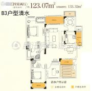 国滨首府4室2厅2卫123平方米户型图