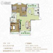 景鸿东湖翡翠3室2厅2卫144--154平方米户型图
