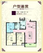 奥林匹克广场3室2厅1卫105平方米户型图